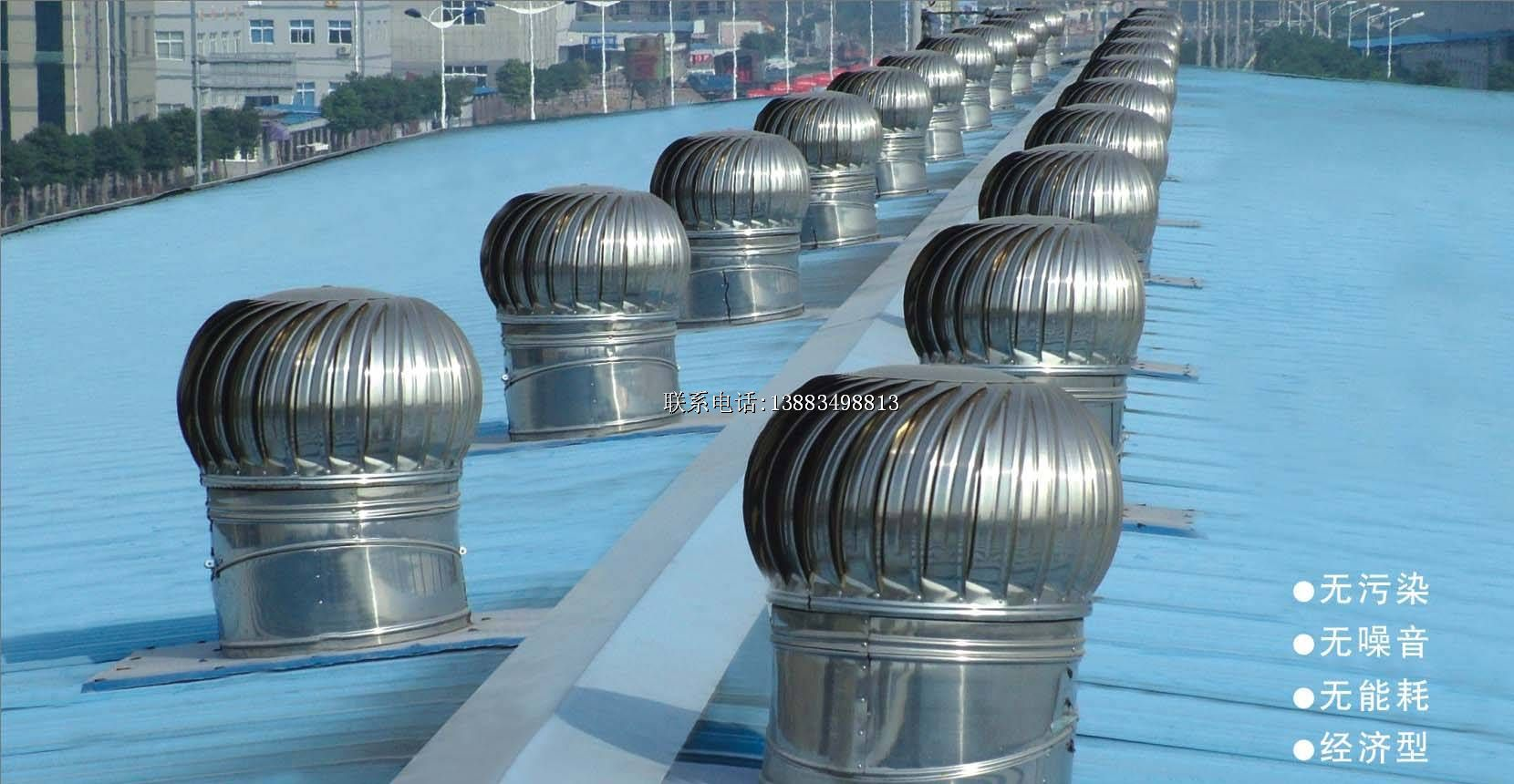无动力风帽钢结构厂房安装屋顶通风器换气