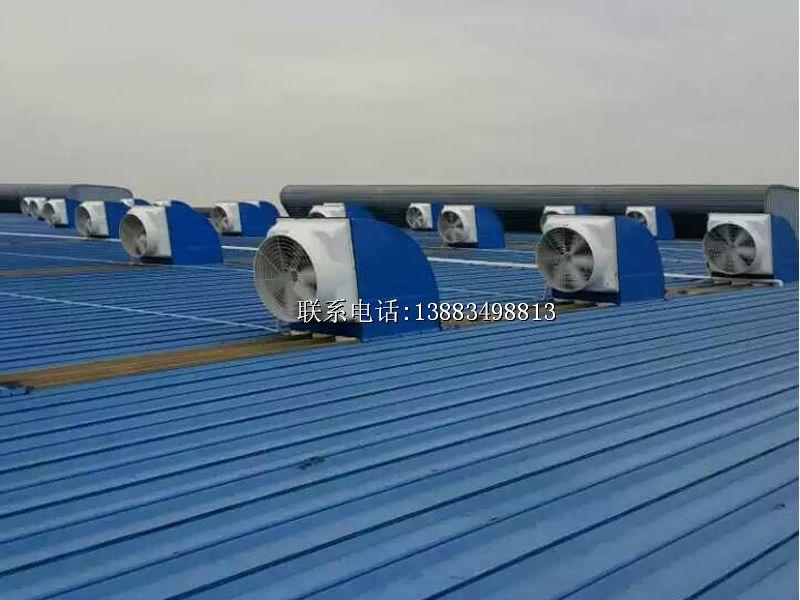 彩钢屋顶安装玻璃钢负压亚博app官网入口排烟换气