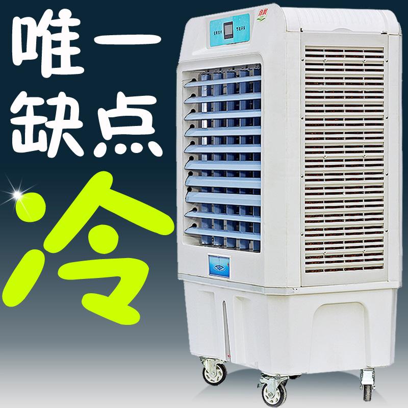7000风量移动式yabo88亚博体育app下载地址|水空调扇