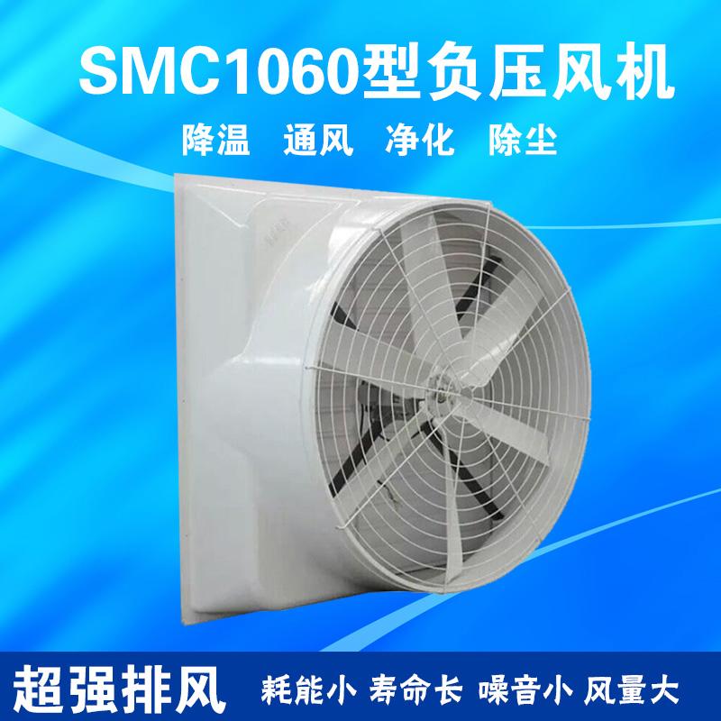 SMC1060型玻璃钢防腐亚博app官网入口