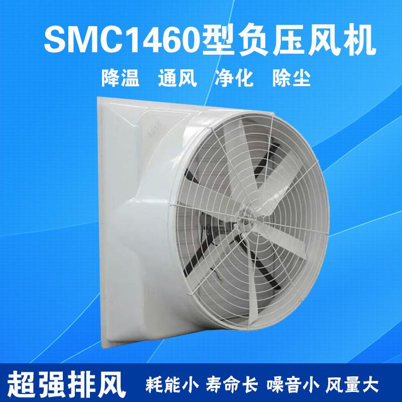 SMC1460型玻璃钢模压负压亚博app官网入口