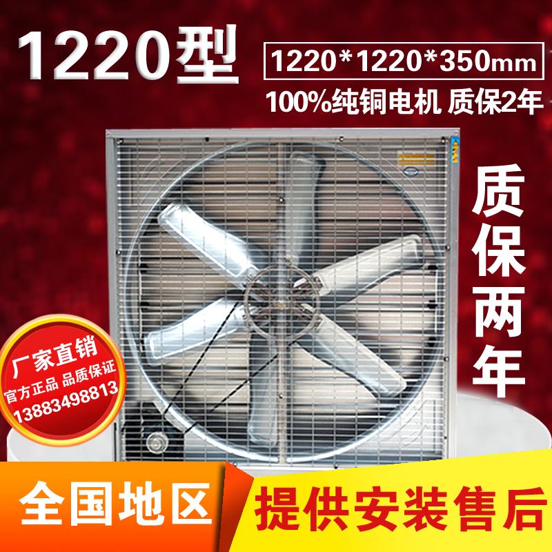 厂家直供FY1220 负压亚博app官网入口方形排气扇