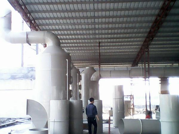化工行业废气处理解决方案