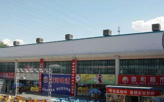 蒸发冷却空调在商场、超市中的应用